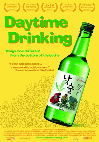 Daytime Drinking (Not sool) Poster