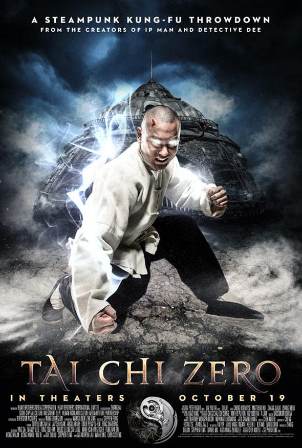 Tai Chi O Poster