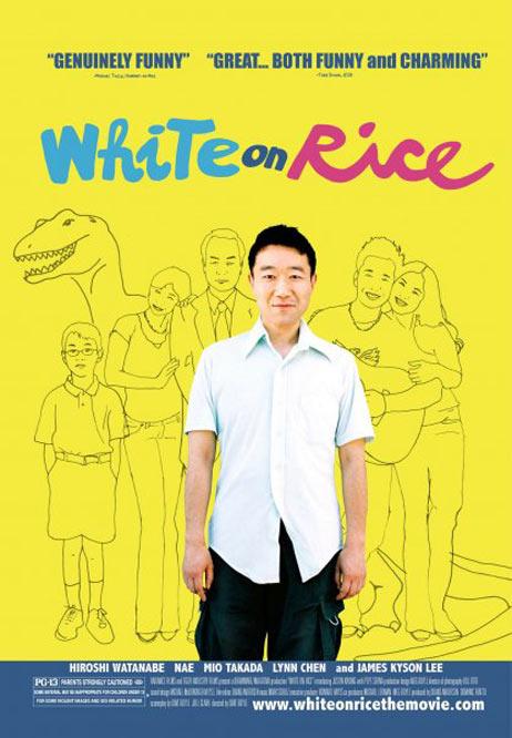 White On Rice Poster #2