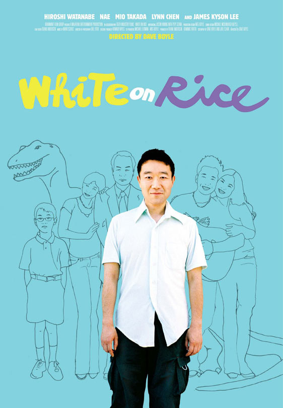White On Rice Poster