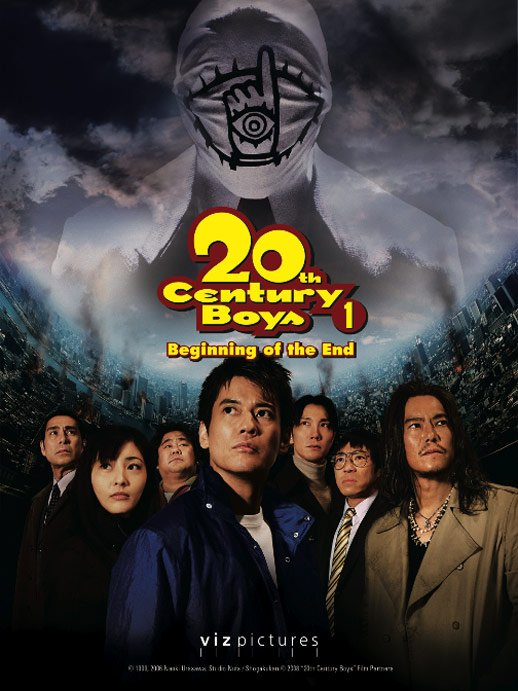 20th Century Boys 1: Beginning of the End Poster #1