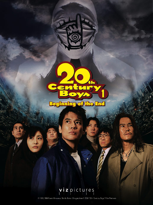 20th Century Boys 1: Beginning of the End Poster