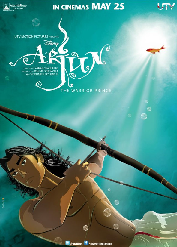 Arjun: The Warrior Prince Poster