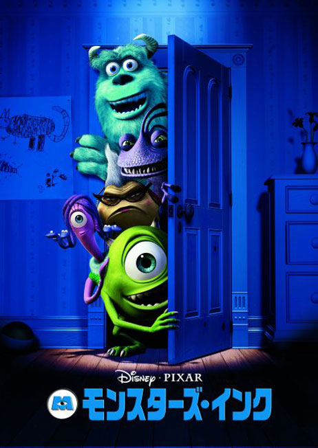 Monsters, Inc. Poster #2