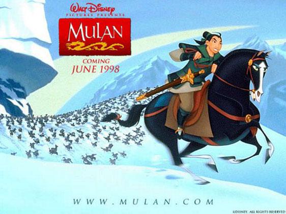 Mulan Poster #6