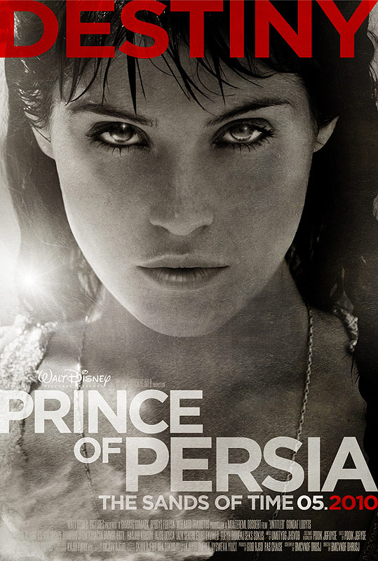Prince of Persia: The Sands of Time Poster #2