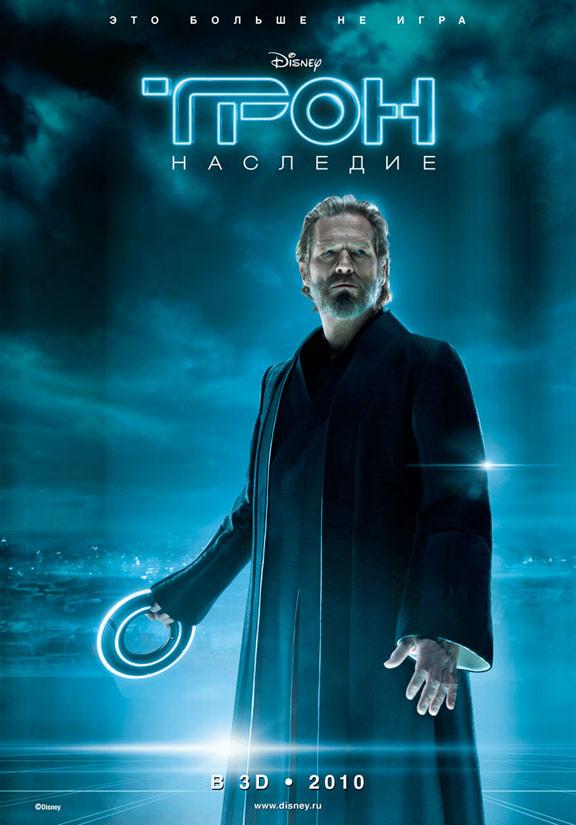 Tron Legacy Poster #18