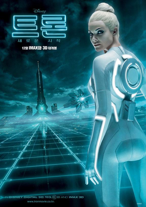 Tron Legacy Poster #25