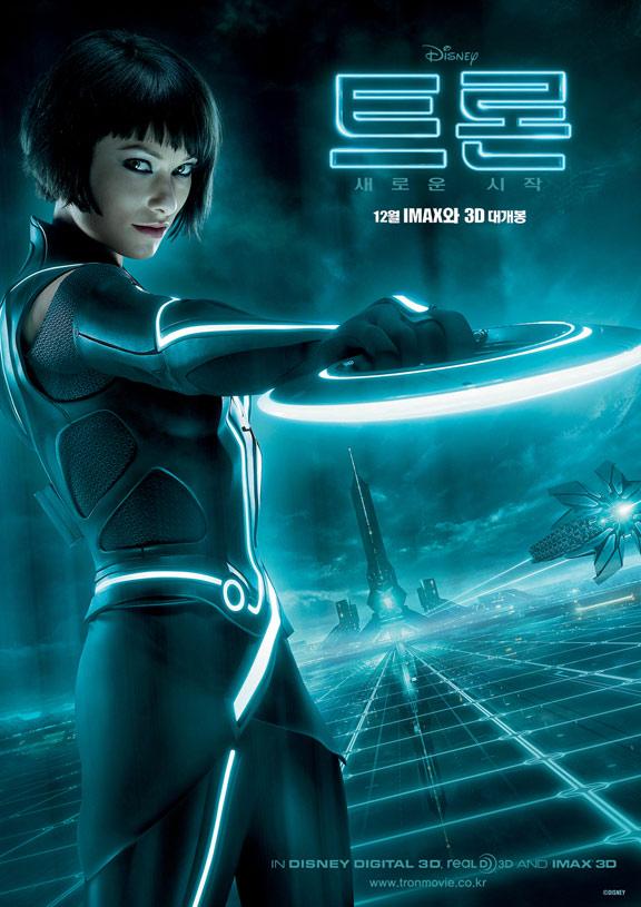 Tron Legacy Poster #26