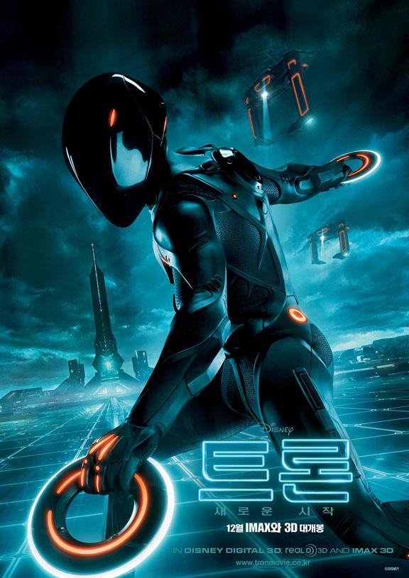Tron Legacy Poster #27