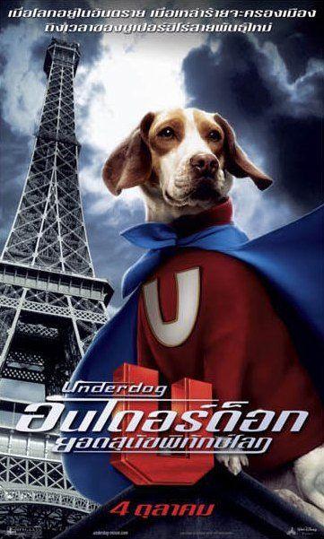 Underdog Poster #2