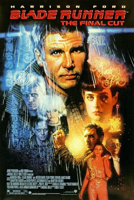 Blade Runner Poster #4