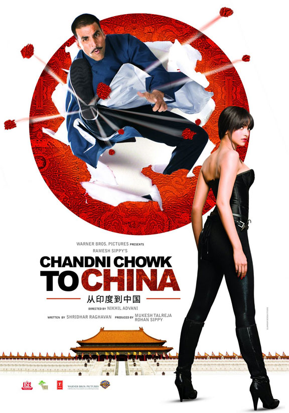 Chandni Chowk to China Poster #2