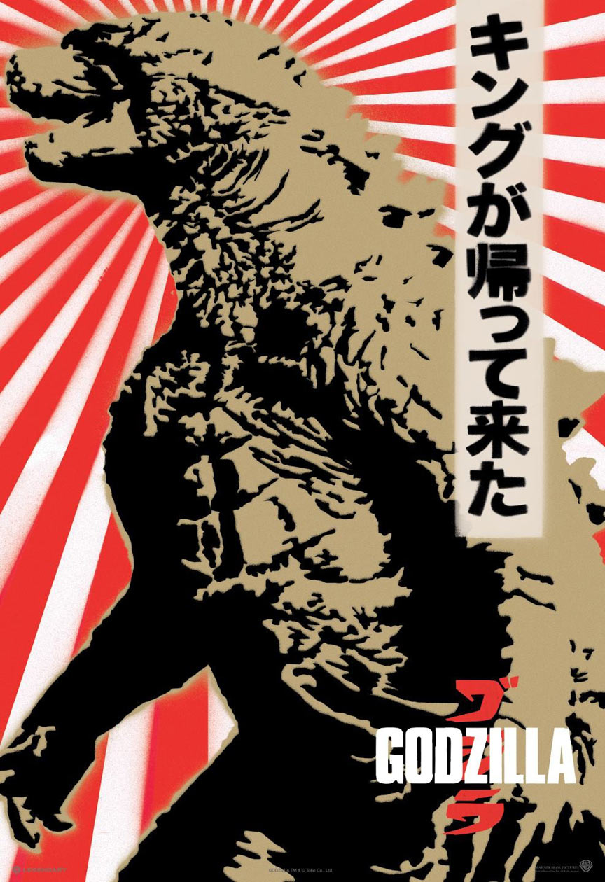 Godzilla Poster #13