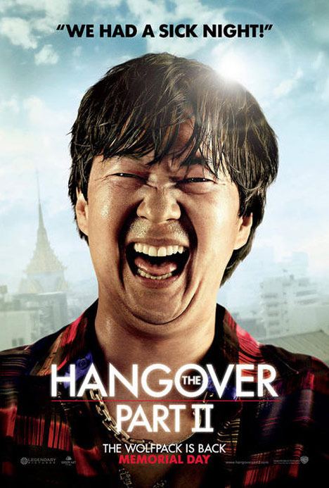 The Hangover Part II Poster #7