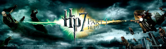 Harry Potter and the Deathly Hallows: Part I Poster #22