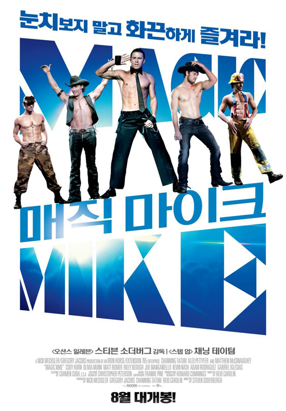 Magic Mike Poster #9