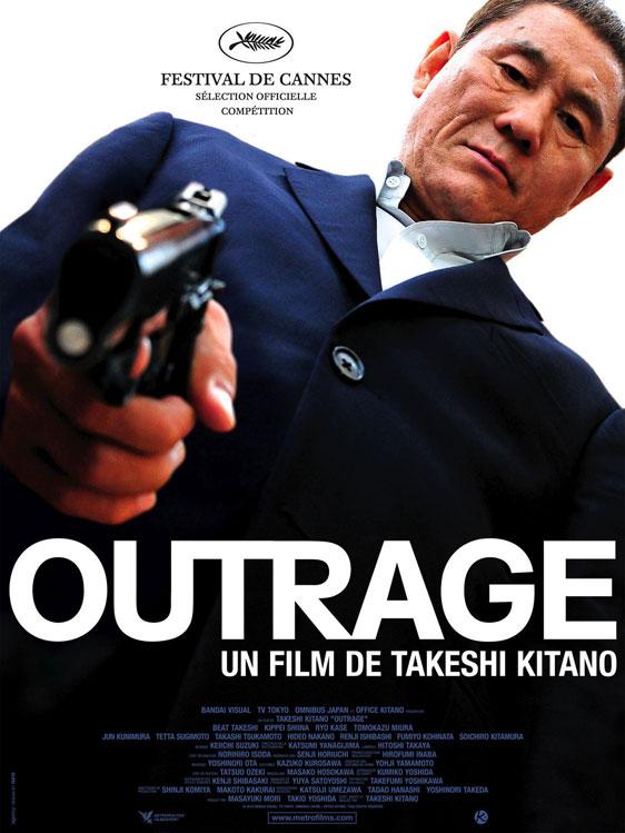 Outrage (Autoreiji) Poster #4