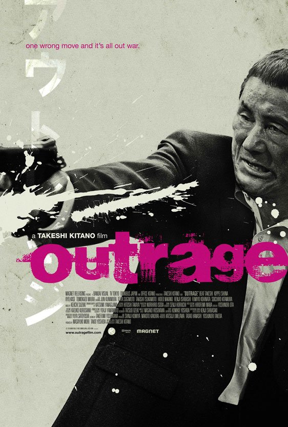 Outrage (Autoreiji) Poster