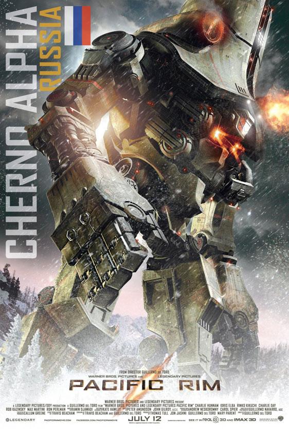 Pacific Rim Poster #6