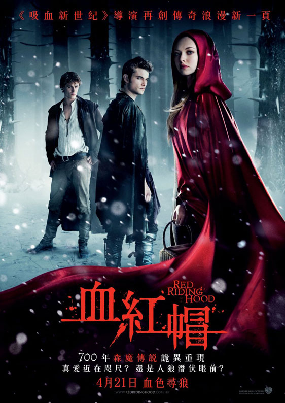Red Riding Hood Poster #5