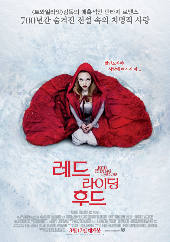 Red Riding Hood Poster #6