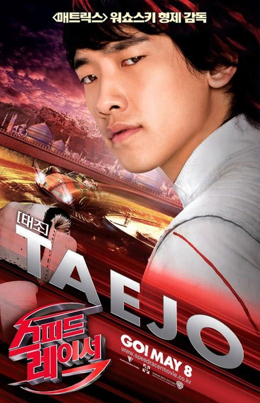 Speed Racer Poster #6