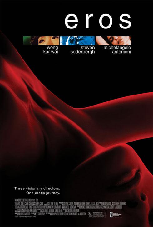 Eros Poster #1