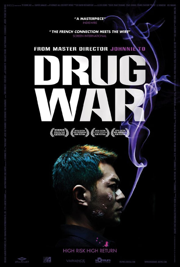 Drug War Poster