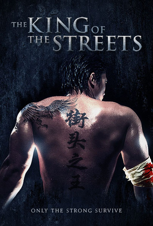 The King of the Streets Poster