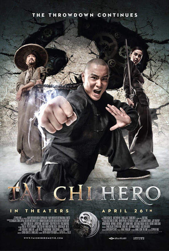 Tai Chi Hero Poster