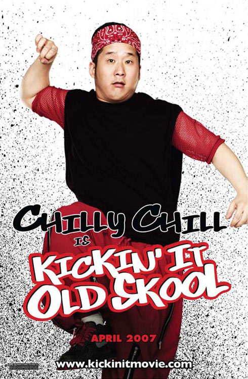 Kickin' It Old Skool Poster #4