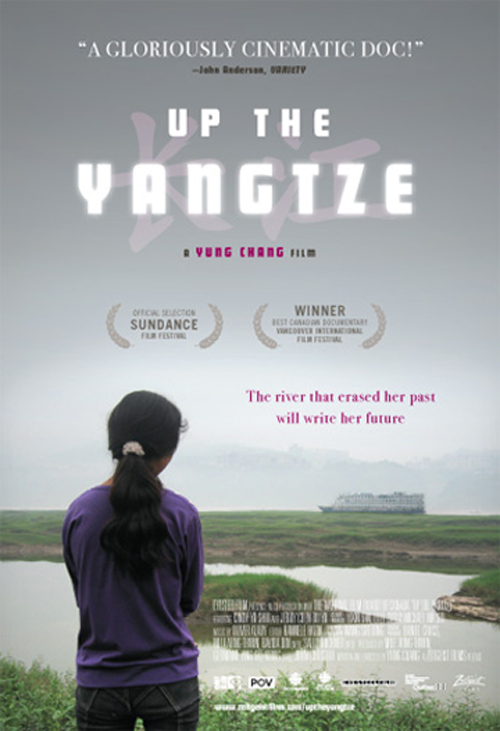 Up the Yangtze Poster