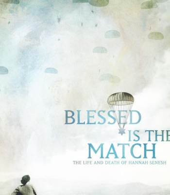 Blessed Is the Match