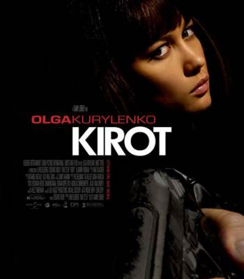 Kirot (The Assassin Next Door)