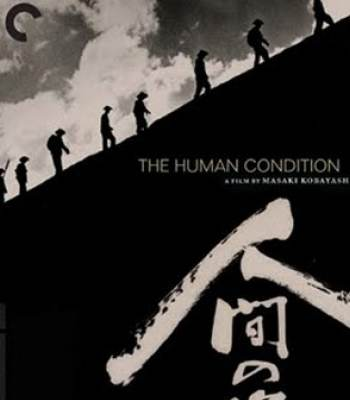The Human Condition I