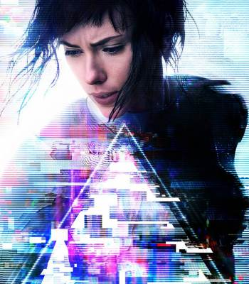 Ghost in the Shell Theatrical Trailer