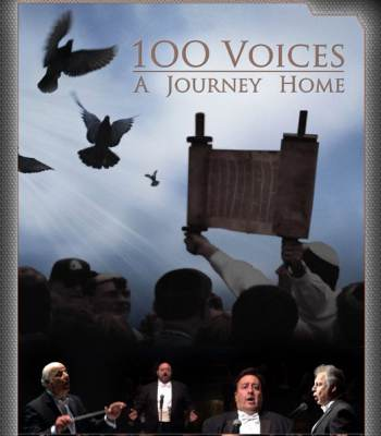 100 Voices: A Journey Home
