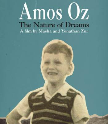 Amos Oz: The Nature of Dreams