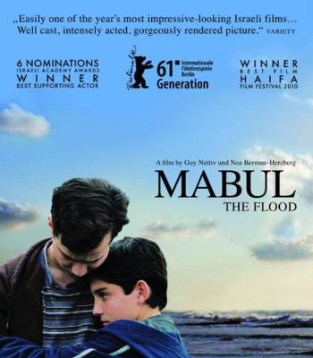 The Flood (Mabul)