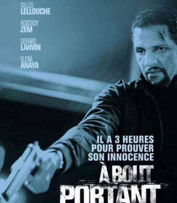 Point Blank (À bout portant)
