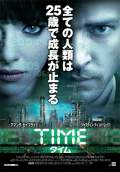 In Time (2011) Poster #7 Thumbnail