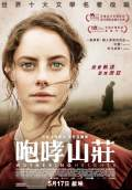 Wuthering Heights (2011) Poster #7 Thumbnail