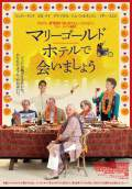 The Best Exotic Marigold Hotel (2012) Poster #3 Thumbnail