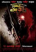 My Bloody Valentine 3-D (2009) Poster #6 Thumbnail