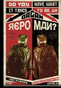 Repo! The Genetic Opera (2008) Poster #2 Thumbnail