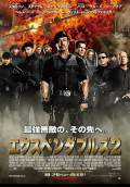 The Expendables 2 (2012) Poster #20 Thumbnail
