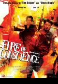 Fire of Conscience (2010) Poster #3 Thumbnail