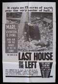 The Last House On The Left (1972) Poster #1 Thumbnail