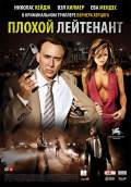 Bad Lieutenant: Port of Call New Orleans (2009) Poster #6 Thumbnail